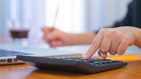 财政部:增值税一般纳税人税率从16%-10%分别调整为13%-9%