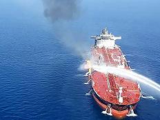 沙特跟随美国指责伊朗袭击油轮,王储称将果断处理任何威胁