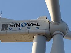 昔日风电巨头华锐风电敲定新东家,5%的股权卖了3.32亿元