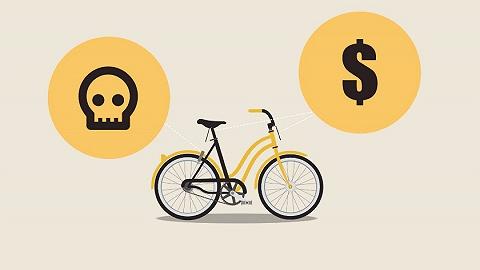 """快看   卖身or死亡 这会是中国共享单车的""""唯二""""结局吗?"""