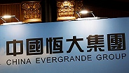 恒大145亿入股广汇集团 汽车、地产两不误