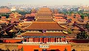 北京发布新版产业禁限目录:五环内禁止新设三级医院