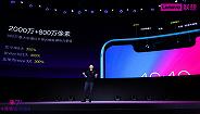 联想发布多款手机新品,宣称未来2000元档将全面打败小米荣耀