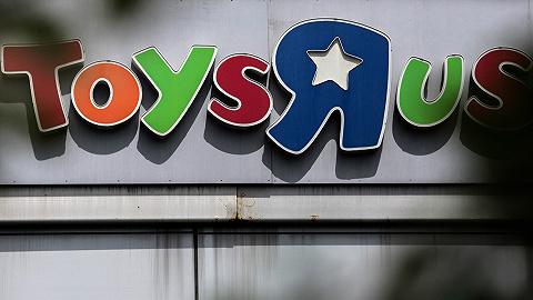 玩具反斗城復活?它推出了新品牌Geoffrey's Toy Box