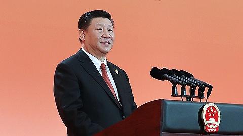 習近平在首屆中國國際進口博覽會開幕式上發表主旨演講