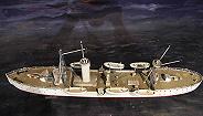 甲午海战沉船致远舰设计图百年后在英国重见天日