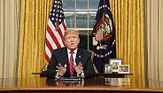 """特朗普边境墙电视讲话无新意,民主党批""""不符合美国精神"""""""