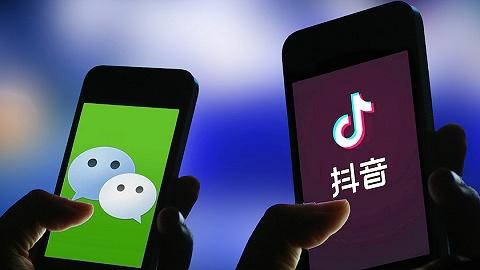 傅蔚冈:屏蔽抖音,微信是反制对手还是涉嫌垄断