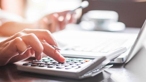 【财经数据】1月CPI创一年新低,新增人民币贷款首破3万亿
