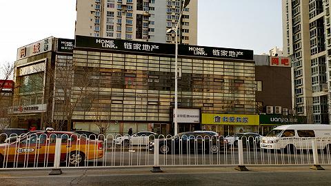 【财经24小时】北京个人出租住房税率减半