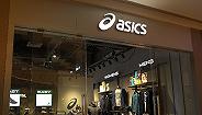 亚瑟士遭遇20年来最大亏损,美洲市场大跌15%洗牌管理层