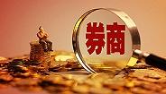 3家券商38亿客户资产遭冻结,香港证监会发限制通知
