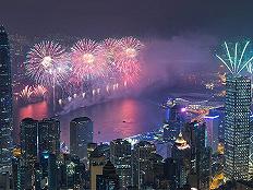 覆盖7000万人——3分钟读懂《粤港澳大湾区发展规划纲要》