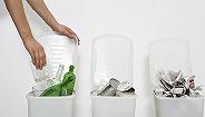 《上海市生活垃圾管理条例》今日公布(全文)