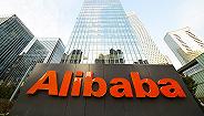 阿里巴巴入股中金公司,持有中金公司港股约2.03亿股