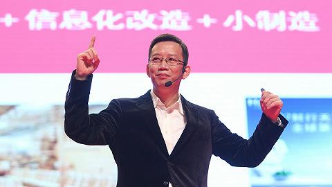 快看 | 全通教育拟定增重组收购吴晓波旗下杭州巴九灵96%股权,切入职业教育领域