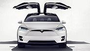 《消费者报告》:2019年十大不靠谱车型
