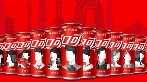 """""""城市罐""""又来了,可口可乐在包装营销上还能玩甚么花样?"""