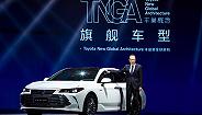 丰田旗舰车型亚洲龙超低价上市,同平台雷克萨斯ES感受到了危机