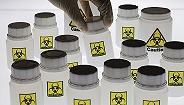 国务院安委会:全面开展危险化学品安全隐患集中排查整治