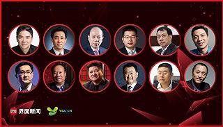 2019界面中国慈善企业家榜发布,许家印、马化腾、杨国强列前三