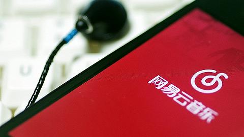 """腾讯阿里网易云三分天下,音乐APP市场的""""明争暗斗"""""""