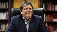 举枪自尽的秘鲁前总统遗书曝光:为避免被政敌羞辱而自杀