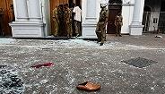 为什么斯里兰卡会遭遇内战以来最惨烈袭击?