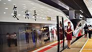 中铁总:列车超运力停办延长补票,执意越站乘坐加收50%票款