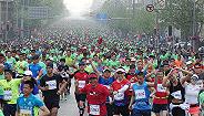 大连体育局三名官员被开除党籍:在国际马拉松赛中不正确履职