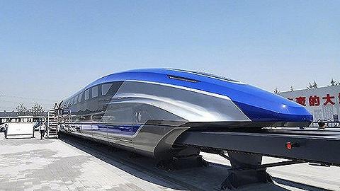 中国工程院何华武:正研究广深港磁浮高铁,已有四个备选方案