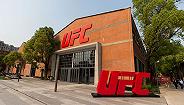 建最大规模训练中心、首度举办冠军赛,UFC在中国继续扩大投入