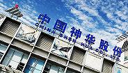 """原国家能源集团""""一把手""""王祥喜出任中国神华董事长"""