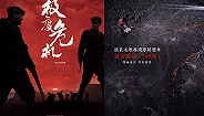影讯 | 《极度危机》定档0726 陆川新片《749局》王俊凯戏份杀青
