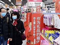 """新冠病毒海外""""人传人""""扩散,多国确诊患者均未到过中国"""