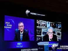 【外滩金融峰会】基辛格:没有一个国家可以支配整个世界